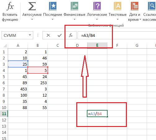 Как сделать формулу в Экселе