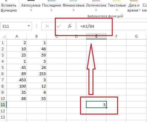Как создать формулу в программе Excel